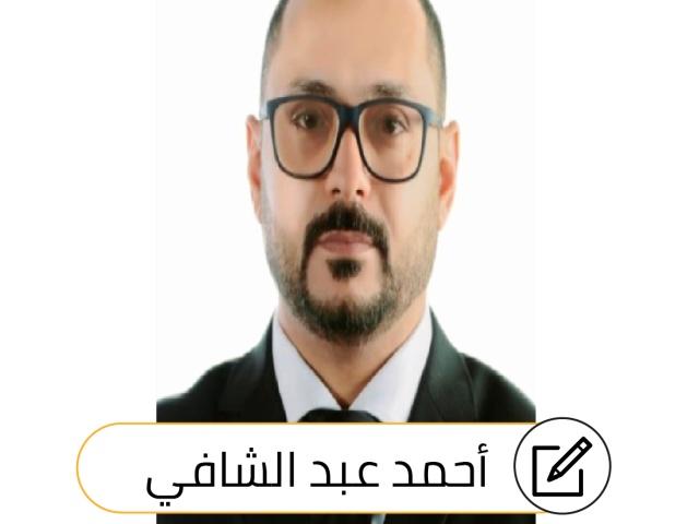 رئيس بحجم مصر